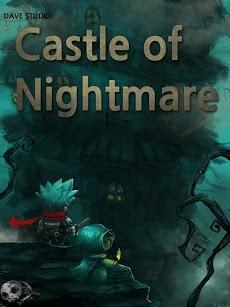 悪夢の城のおすすめ画像1