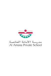 Al Amana School 2.76 APK + MOD Download Free 1