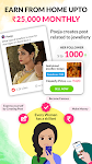 screenshot of Healofy:Indian Pregnancy Parenting & Baby products