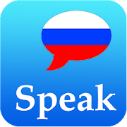 Learn Russian Free (Offline)