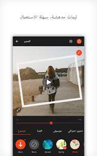 برنامج محرر VideoShowLite الفيديو والصور والموسيقى 2