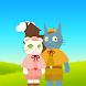 ナゾトキ館〜グレとリリィの不思議な館〜 - Androidアプリ
