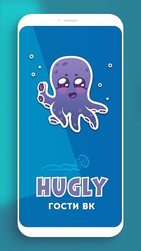 Hugly u0413u043eu0441u0442u0438 u0412u041a  Screenshots 1