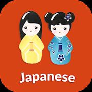 Learn Japanese & Speak Japanese - AWABE