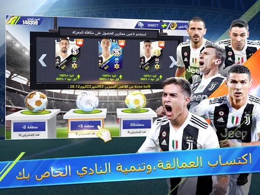 Ultimate Football Club-u0627u0644u0628u0637u0644 1.0.1300 screenshots 10