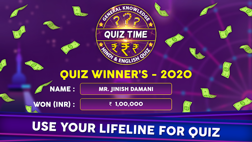 Quiz 2020 Question Games: Win Money Games modiapk screenshots 1