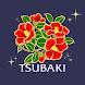 TSUBAKI APP
