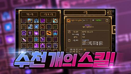 ud314ub77cub518uc2a4ud1a0ub9ac : 2D MMORPG 180 screenshots 4