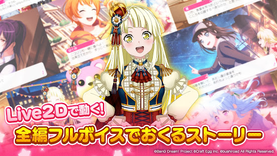 Mod Game BanG Dream Girls JP for Android