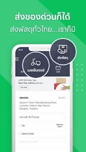 LINE MAN – Food Delivery, Taxi, Messenger, Parcel 6