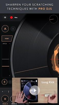 Mixfader dj - digital vinylのおすすめ画像2