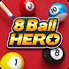 8 Ball Hero – Pool ビリヤードパズルゲーム