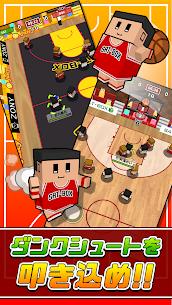 机でバスケ  Apps on For Pc (Windows 7, 8, 10, Mac) – Free Download 2