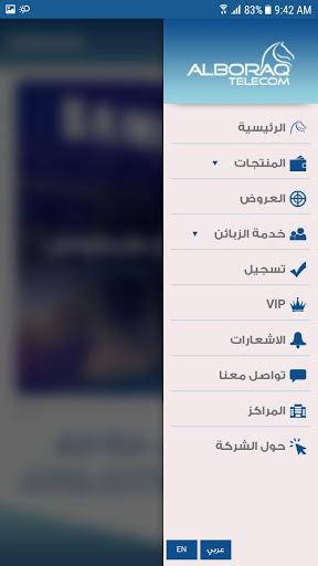 Smart Warranty 1.7 Screenshots 3
