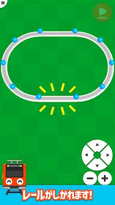 ツクレール 線路をつなぐ電車ゲームのおすすめ画像3