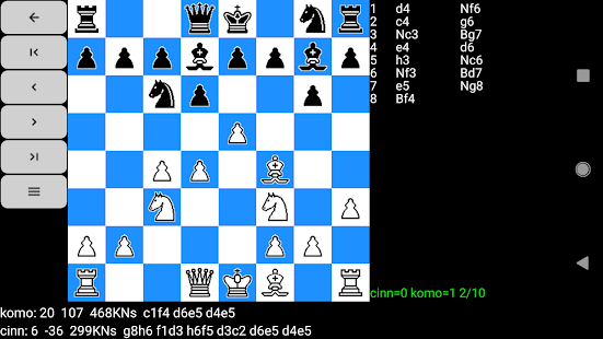 Chess for Android screenshots 9