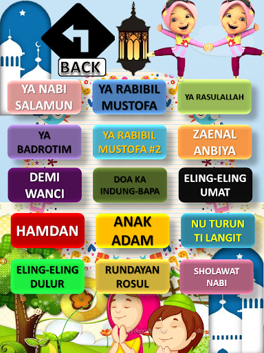 the most complete Muslim children's song 1.0.7 screenshots 8