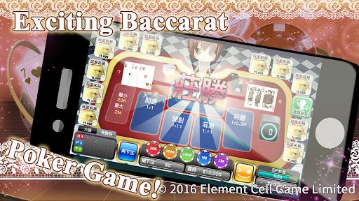 baccarat frenzy screenshot 1