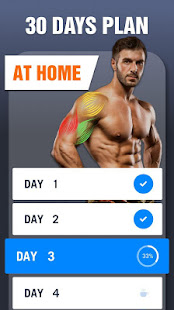 Arm Workout - Biceps Exercise  Screenshots 3