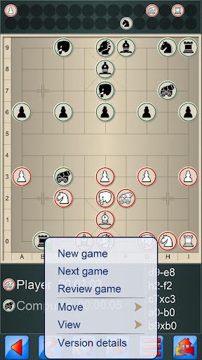Chinese Chess V+, solo and multiplayer Xiangqi 5.25.68 screenshots 6