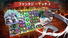 ロストリング - ファンタジーマッチ3パズル RPGゲームのおすすめ画像1