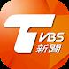 TVBS 新聞