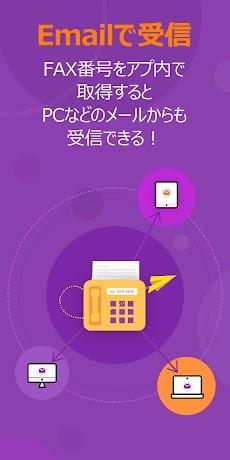 ポケFAX (Poke FAX)のおすすめ画像3