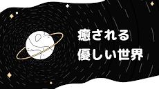 Gravity(グラビティ)- 優しいSNSのおすすめ画像1