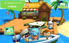 Dr. Panda レストラン2のおすすめ画像5