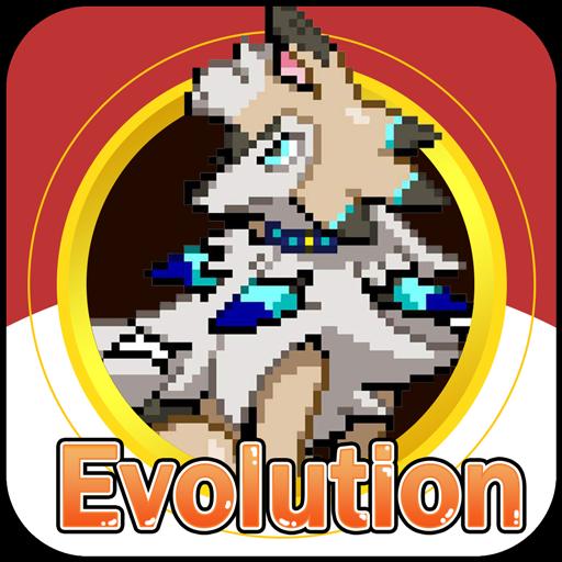 Mega Evolution-Ultimate Trainer