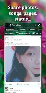 Kakoke – sing karaoke, voice recorder, singing app 6