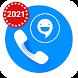 CallApp: 電話番号で発信元を特定!発信者番号、着信拒否&通話録音
