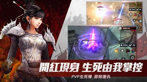 u6d1bu6c57M 1.1.15 Screenshots 5