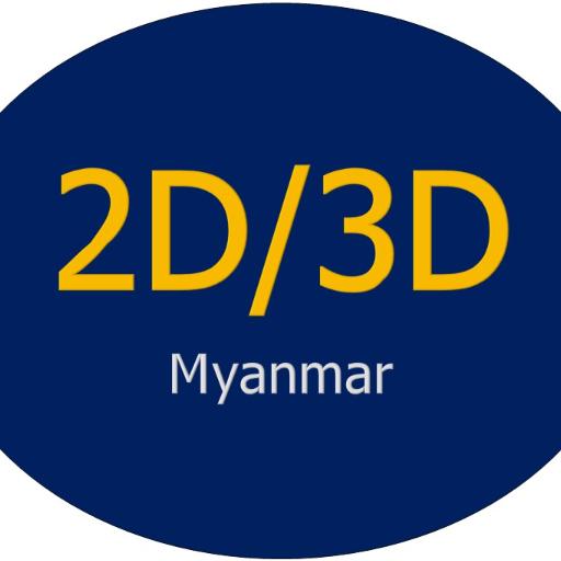2D/3D Myanmar App