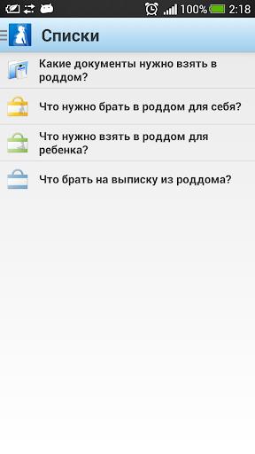 u042f u0431u0435u0440u0435u043cu0435u043du043du0430 (free) 6.20 Screenshots 12