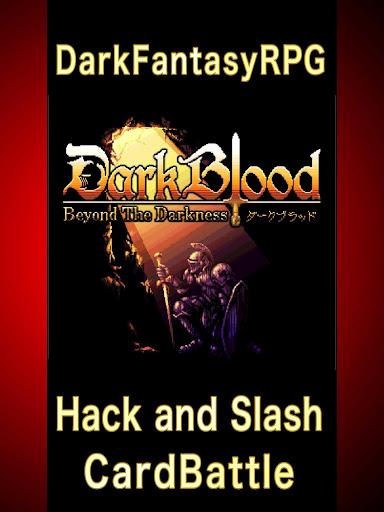 DarkBlood -Beyond the Darkness- screenshots 9