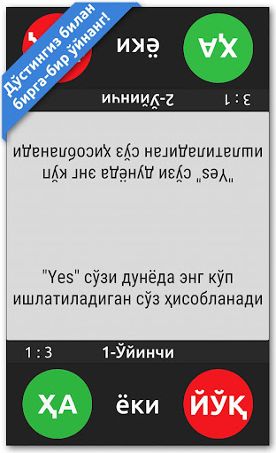 HA yoki YO'Q  screenshots 4