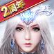 狂暴の翼~本格3DアクションRPG~ Android
