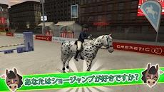 ホースワールド – 馬術競技 すべての馬好きに捧げる!のおすすめ画像1