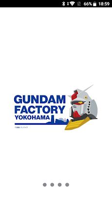 ガンダムファクトリー YOKOHAMA 公式アプリのおすすめ画像1