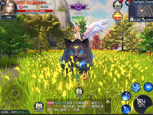 Land of Doran - get free VIP apktram screenshots 18