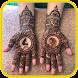 New Mehndi Design (Offline) - Androidアプリ