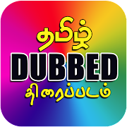 Tamil Dubbed Movies HD