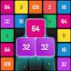 X2 Blocks - 番号をマージ2048ブロックマージパズル