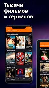 Большое ТВ — фильмы, сериалы и мультики онлайн 1