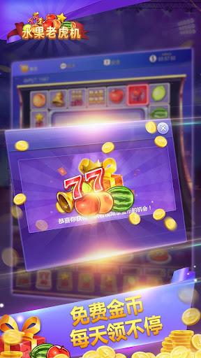 Fruit Machine - Mario Slots Machine Online Gratis  Screenshots 4