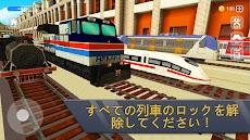 鉄道駅クラフト:列車シミュレータ2019のおすすめ画像4