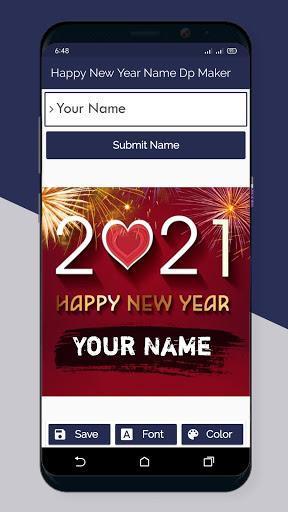 Happy New Year Name Dp Maker 2021  Screenshots 7