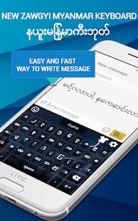 Zawgyi Myanmar keyboard screenshots 3