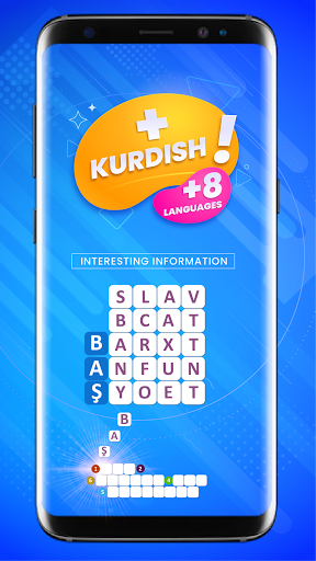 English and Kurdish Word Learning Game 1.8.0 screenshots 2